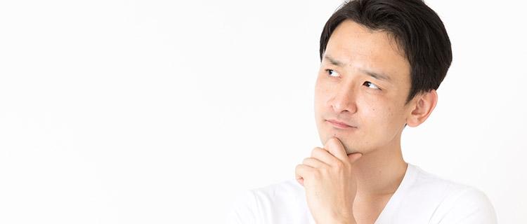 男性の介護脱毛におすすめのサロン・クリニックの文字と男性