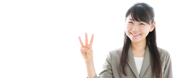 笑顔で三本の指を立てている女性の画像