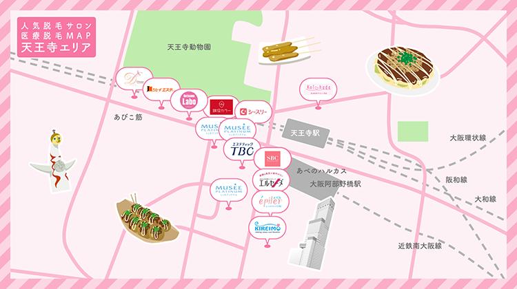 大阪のおすすめ脱毛サロン・クリニック71店舗